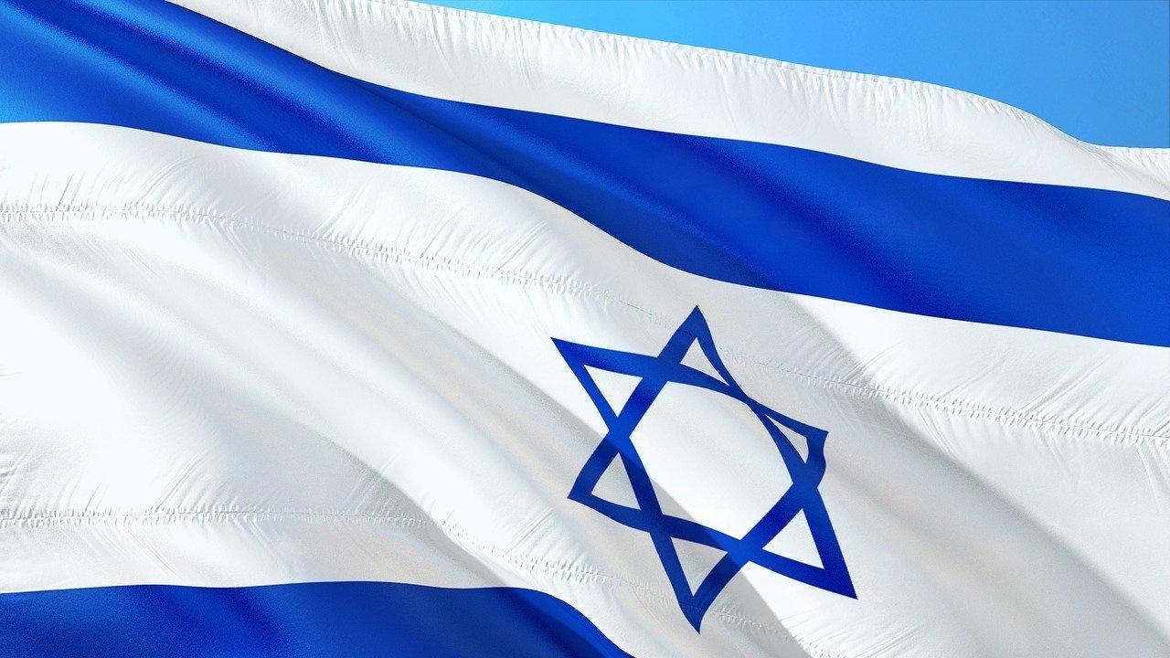 МВнР на Чешката република в знак на солидарност издигна флага на Израел