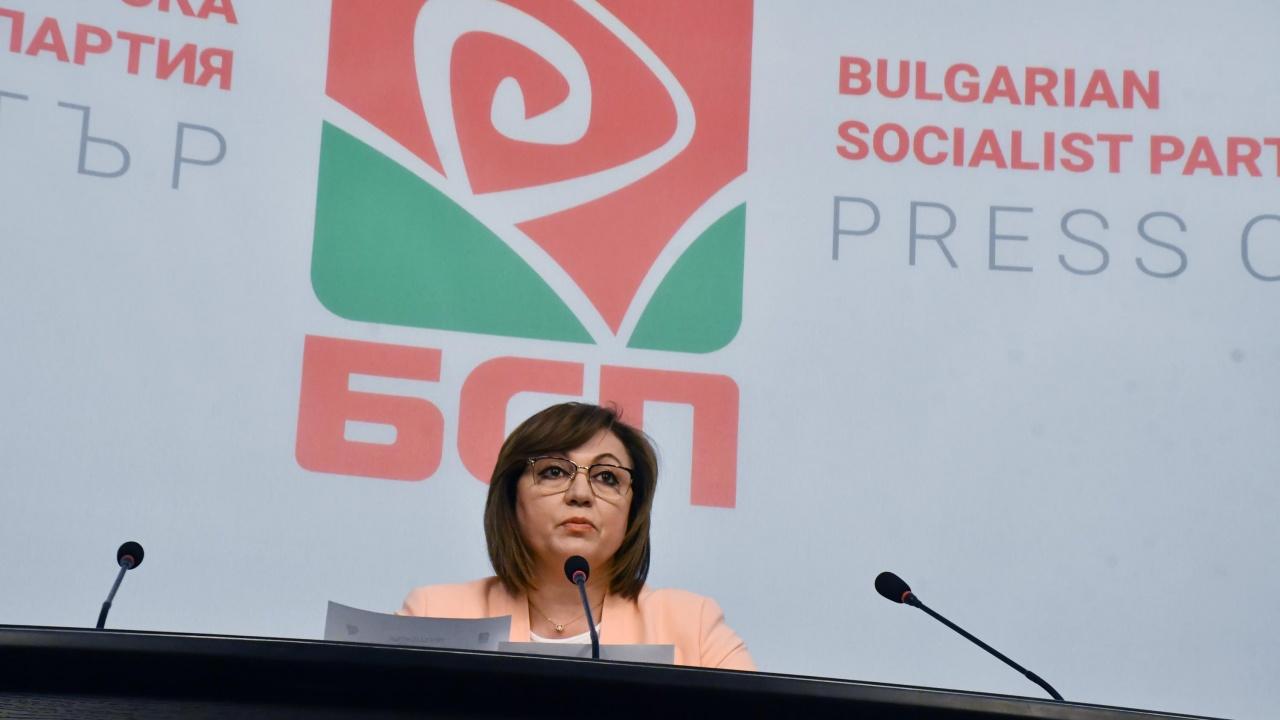 БСП стартира подготовка за изборите