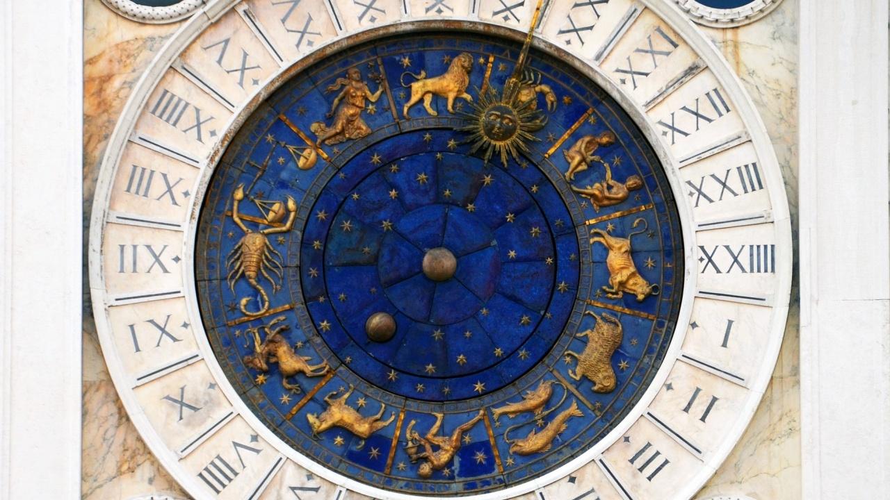Седмичен хороскоп от 17 до 23 май