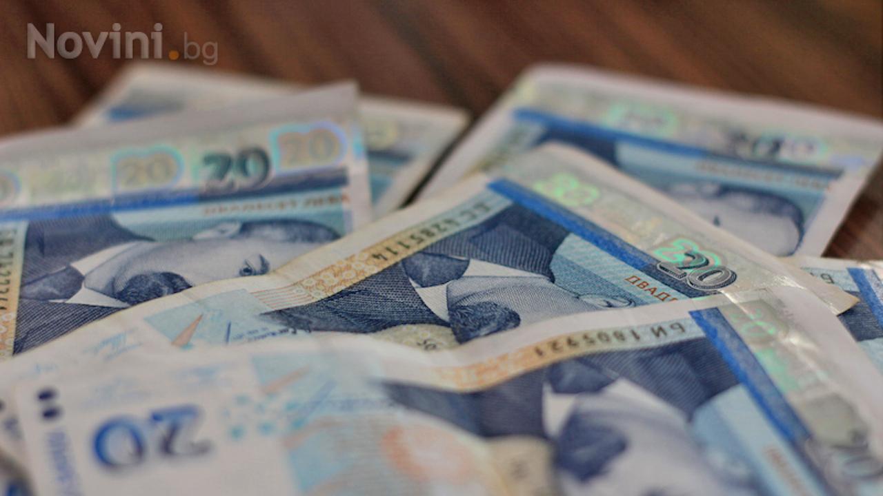Утвърдени са разходите за командировки в страната запървото тримесечие на 2021 г.