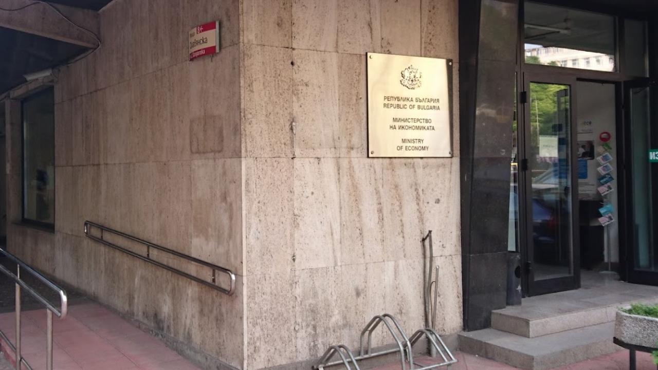 Министерството на икономиката обяви дружествата с големи кредити от ББР