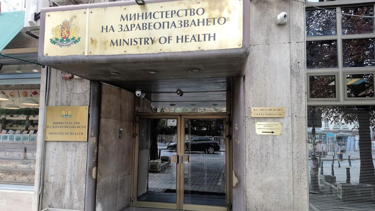 Обявиха заместник-министрите на здравеопазването