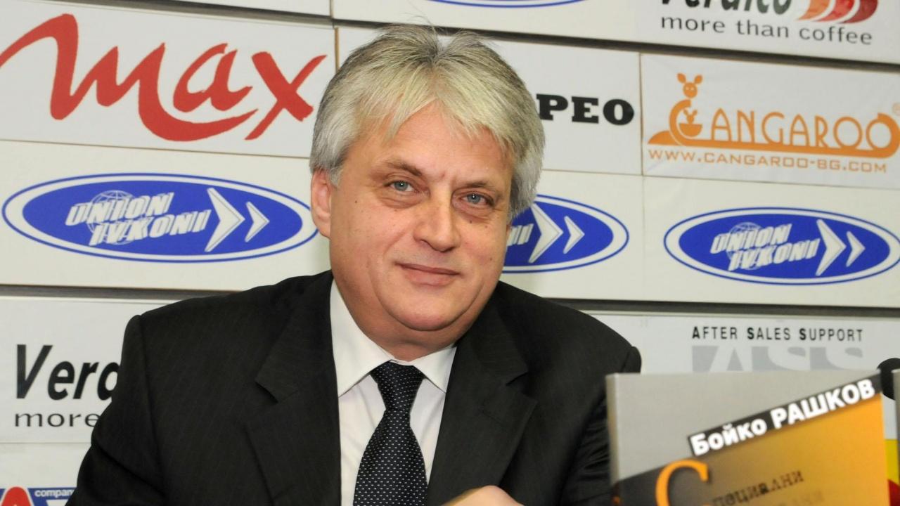 Новата шефка на кабинета на Бойко Рашков била уволнена от КПКОНПИ