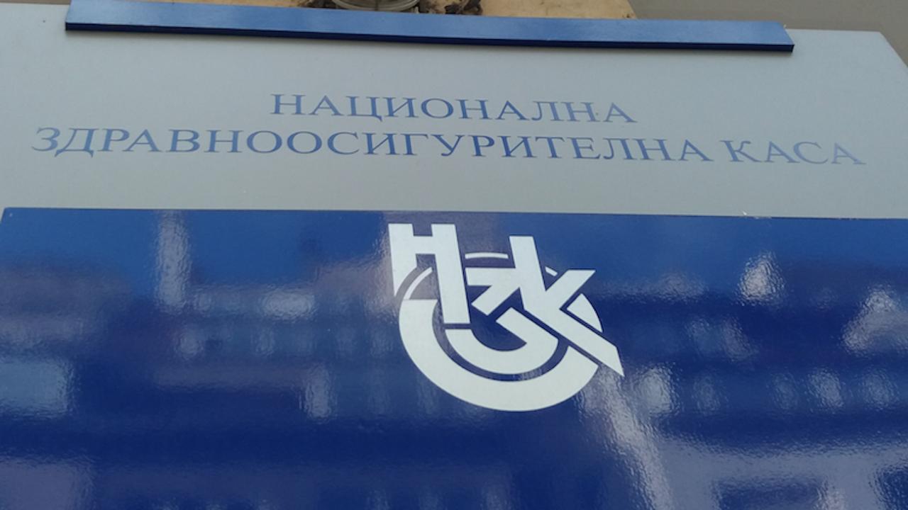 НЗОК: До 31 май работещите на първа линия ще получават 1000 лева
