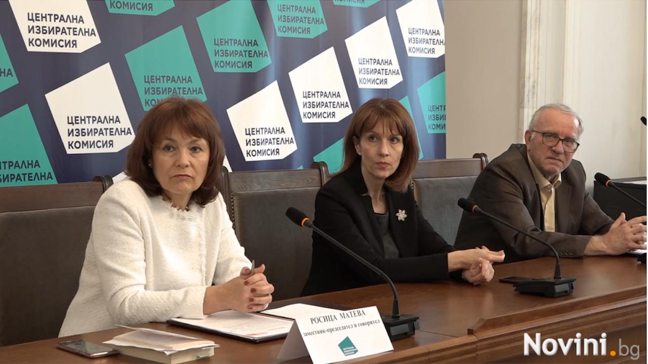 Новата ЦИК търси съдействие от държавата за изборите