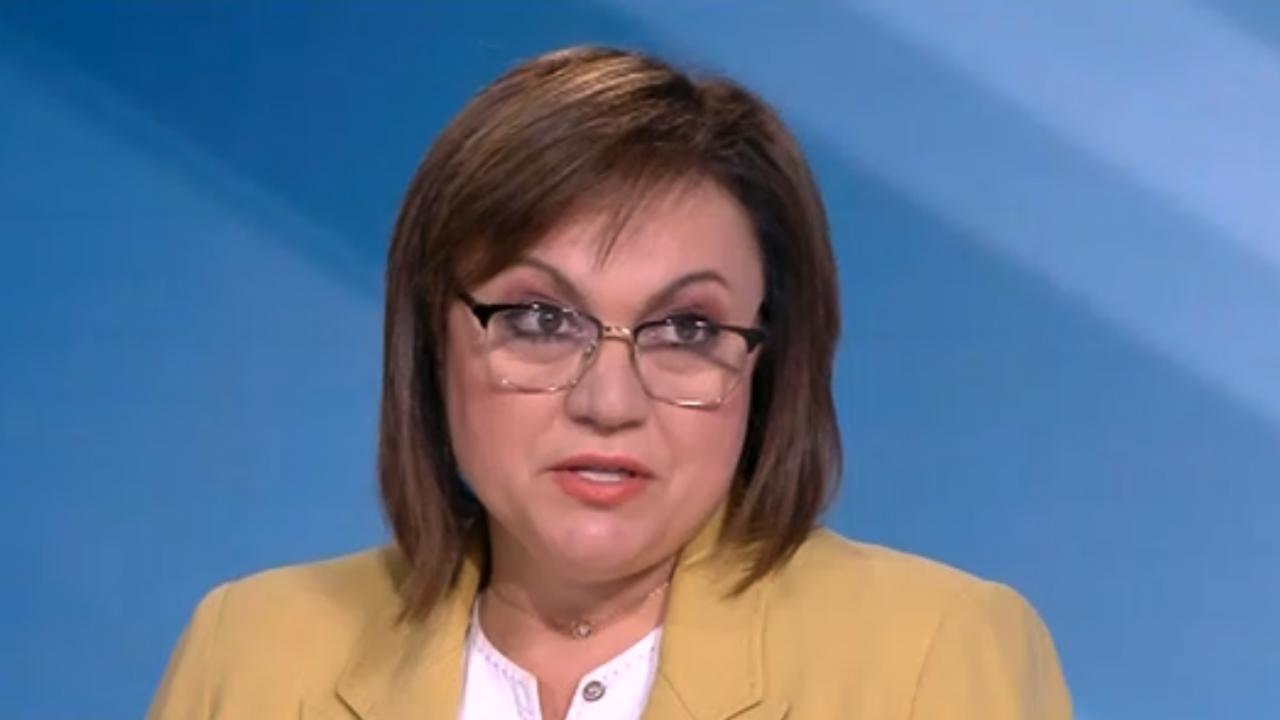 Нинова: Нямаме ли правителство след изборите, ще стане много тежко за България