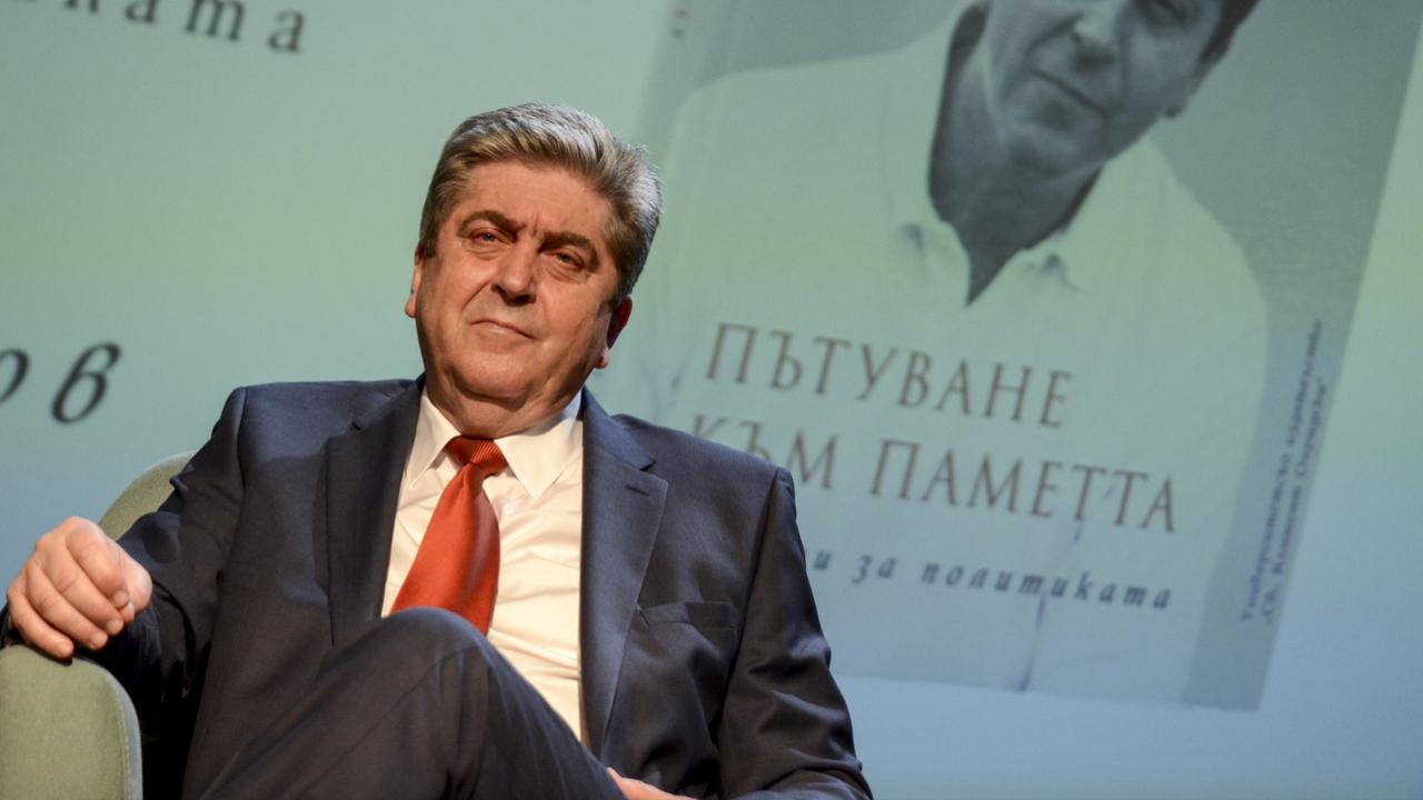 Георги Първанов обяви ще се кандидатира ли за нов президентски мандат