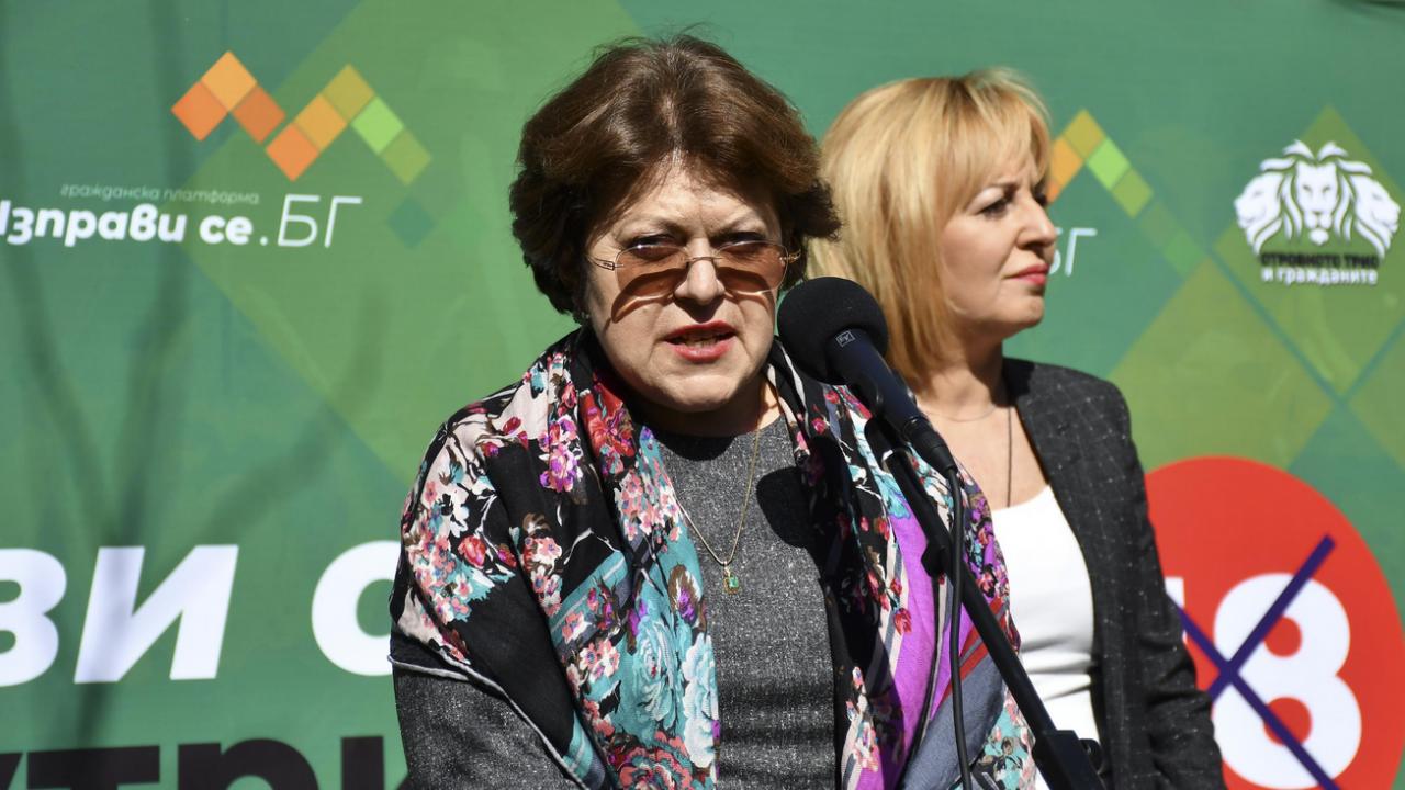 Стана ясно ще се включи ли Татяна Дончева в широката лява коалиция на БСП и разпада ли се ИСМВ