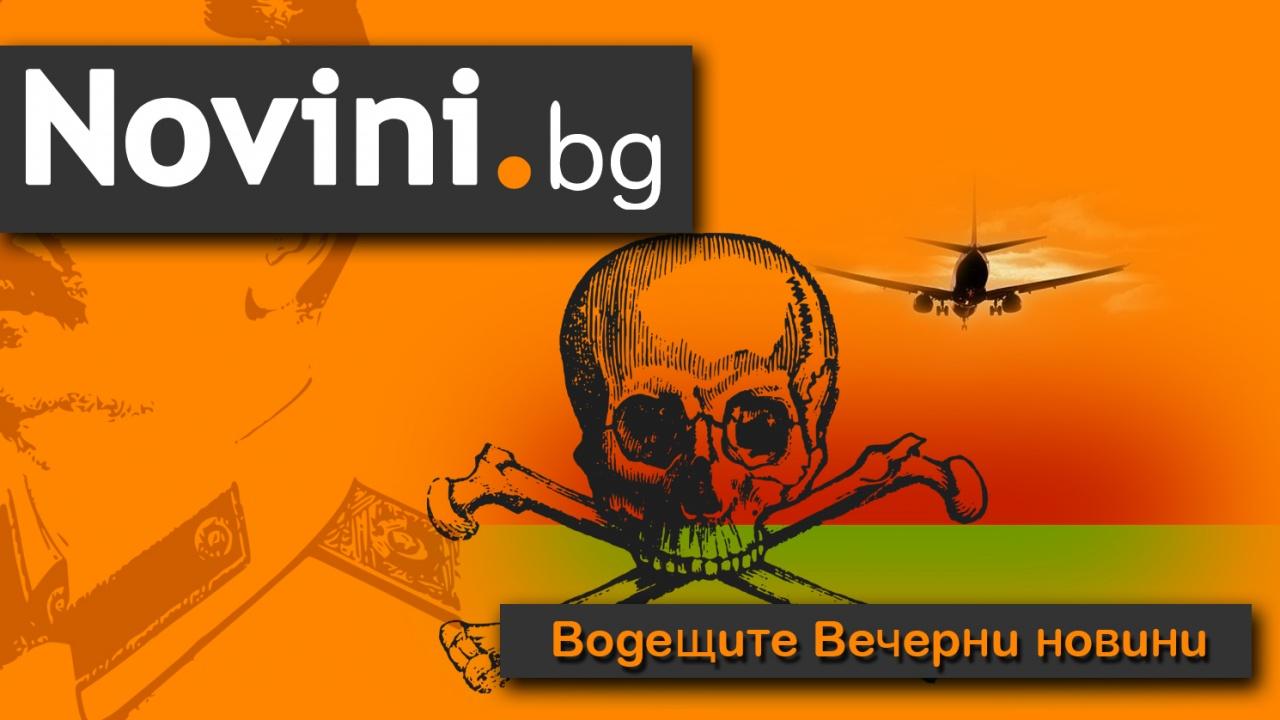 """Водещите новини! Външният ни министър нарече беларуската акция """"въздушно пиратство""""!"""