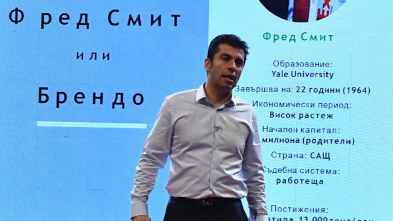 Министърът на икономиката промени състава на одитния комитет на ББР