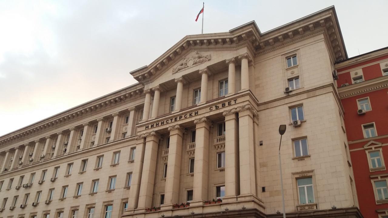 МС освобождава от длъжност четирима областни управители