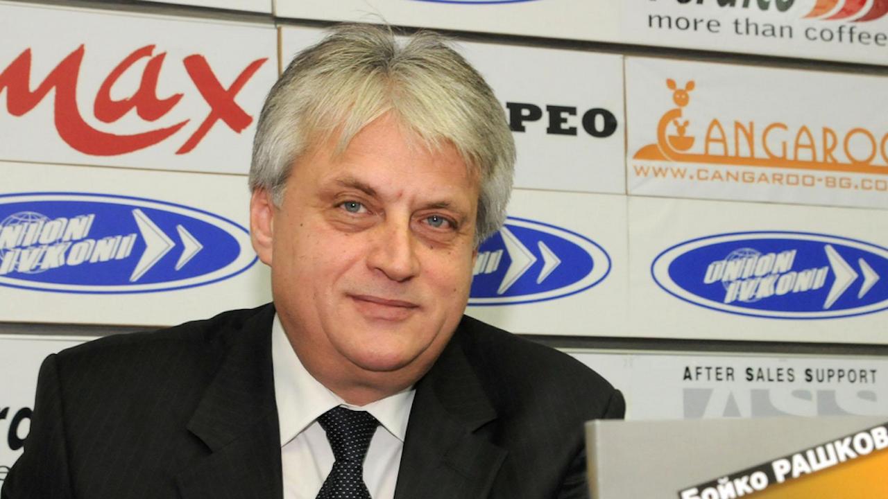 Вицепремиерът Бойко Рашков е с отнет достъп до класифицирана информация
