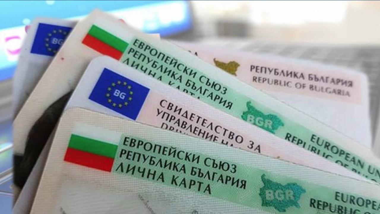 79 хил. с глоба за изтекли лични документи по време на пандемията