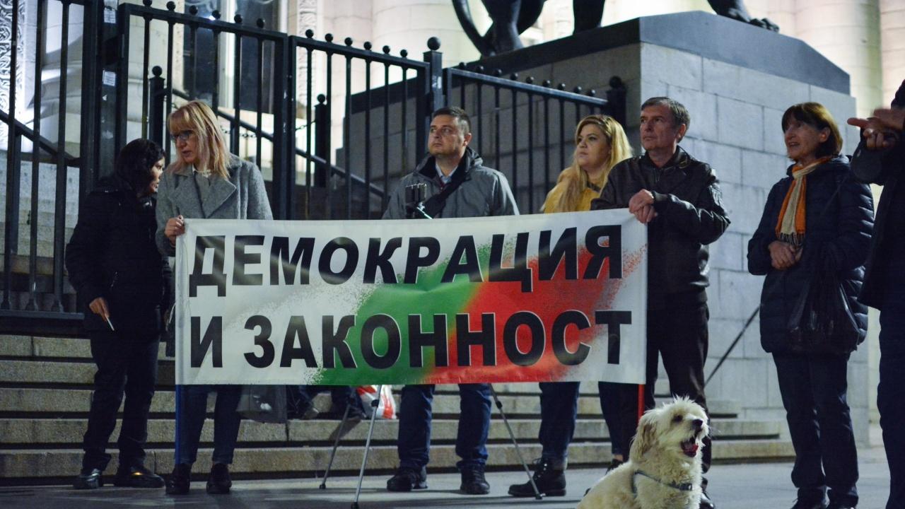 """""""Правосъдие за всеки"""" поднови протестите си"""