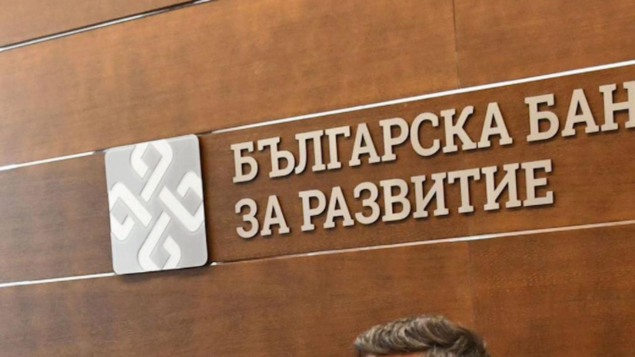 Икономическият министър изслушва членовете на Надзорния съвет на ББР