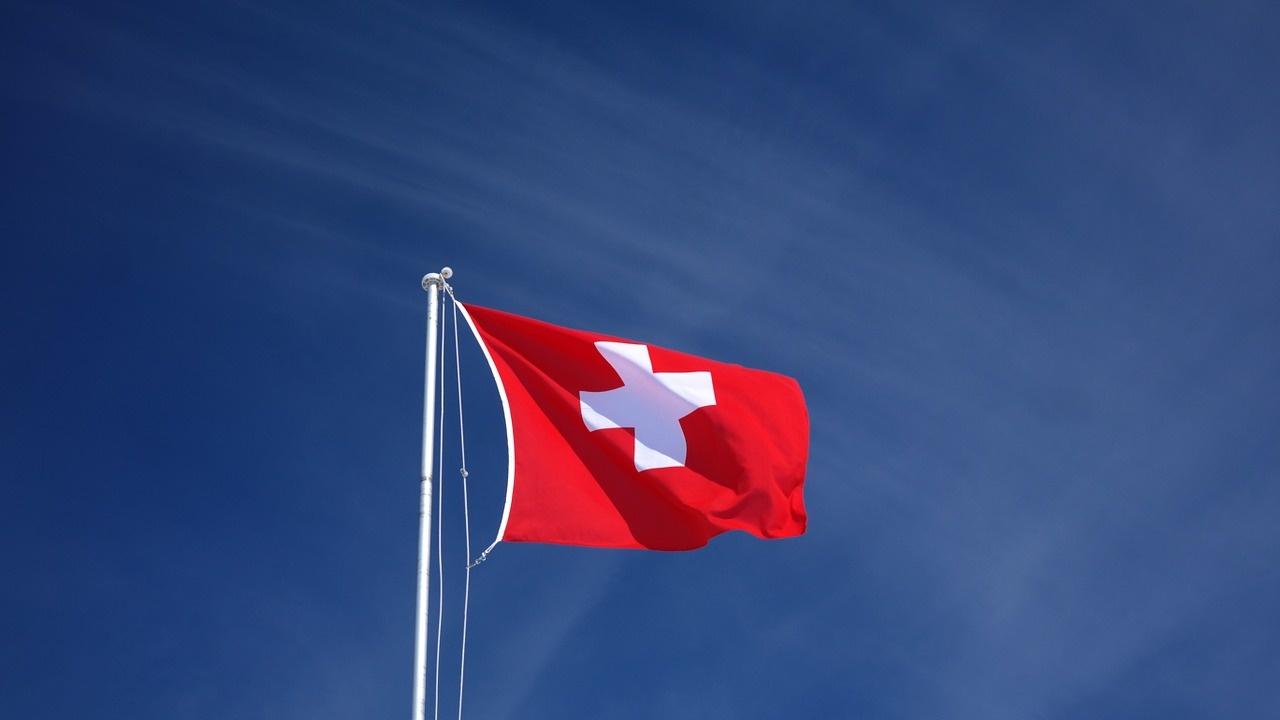 Швейцария излезе от преговорите с ЕС за споразумение за всестранно сътрудничество