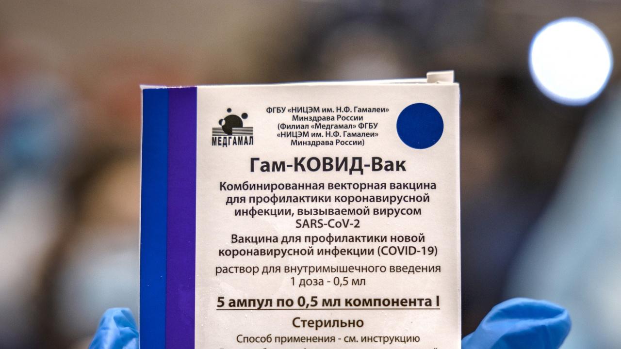 """УНИЦЕФ ще купи 220 милиона дози от руската ваксина срещу ковид """"Спутник V"""""""