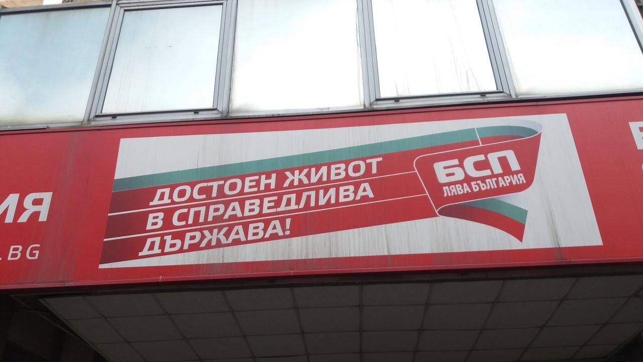 Стоянка Балова: Хората в лявото крило на БСП не припознават нейните послания