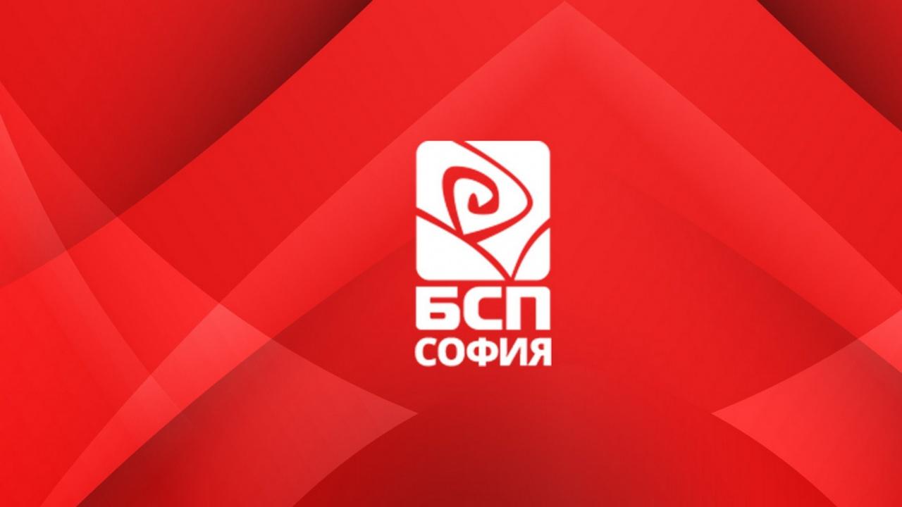 Готови са листите на БСП–София  за 23, 24 и 25 МИР за вота на 11 юли. Вижте къде ще е водач Нинова