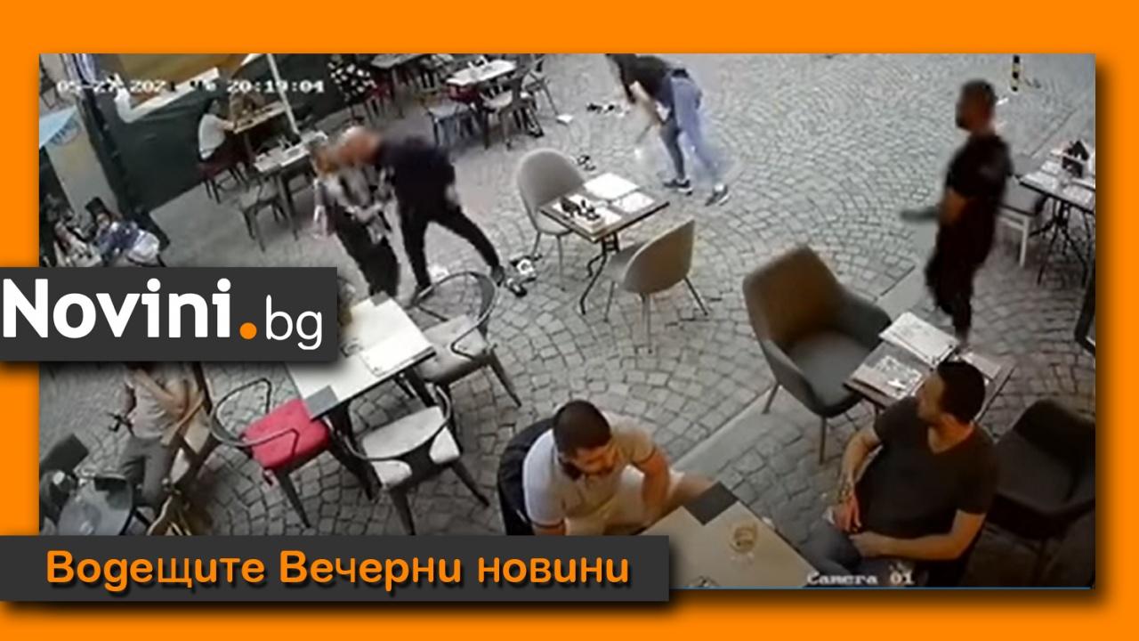 """Водещите новини! Пловдивчани на протест: агресивен ресторантьор посегна на познатия на всички Митко от """"Капана"""""""
