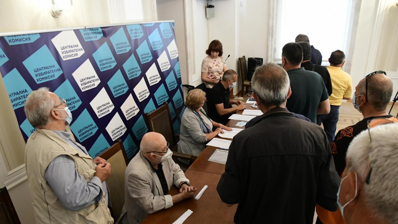 ЦИК заличи регистрациите на още три партии за вота