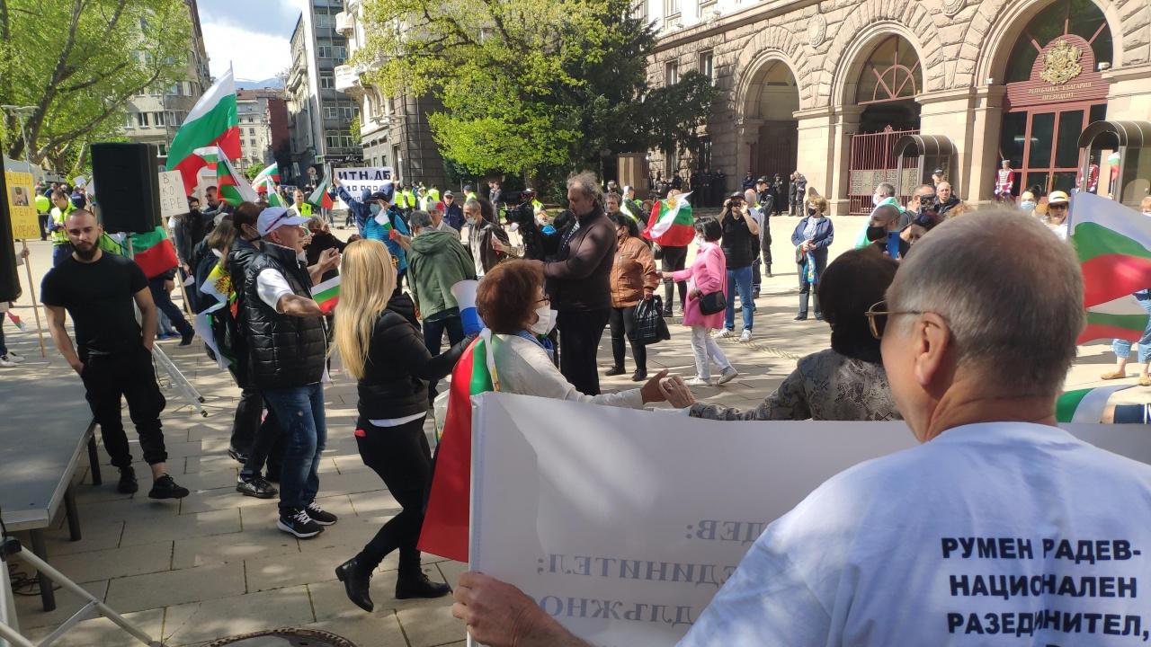 Граждани протестираха пред президентството в защита на демокрацията