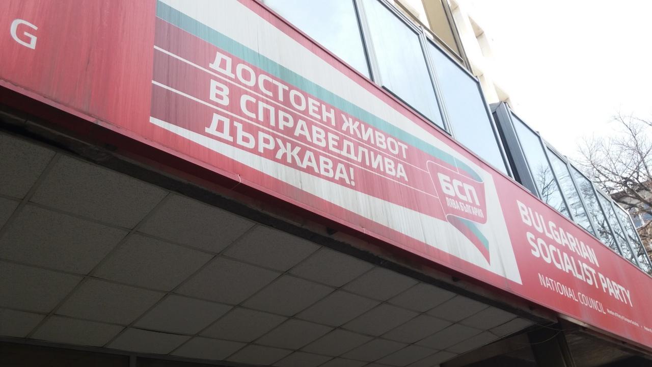 Отменя се утрешното заседание на Националния съвет на БСП