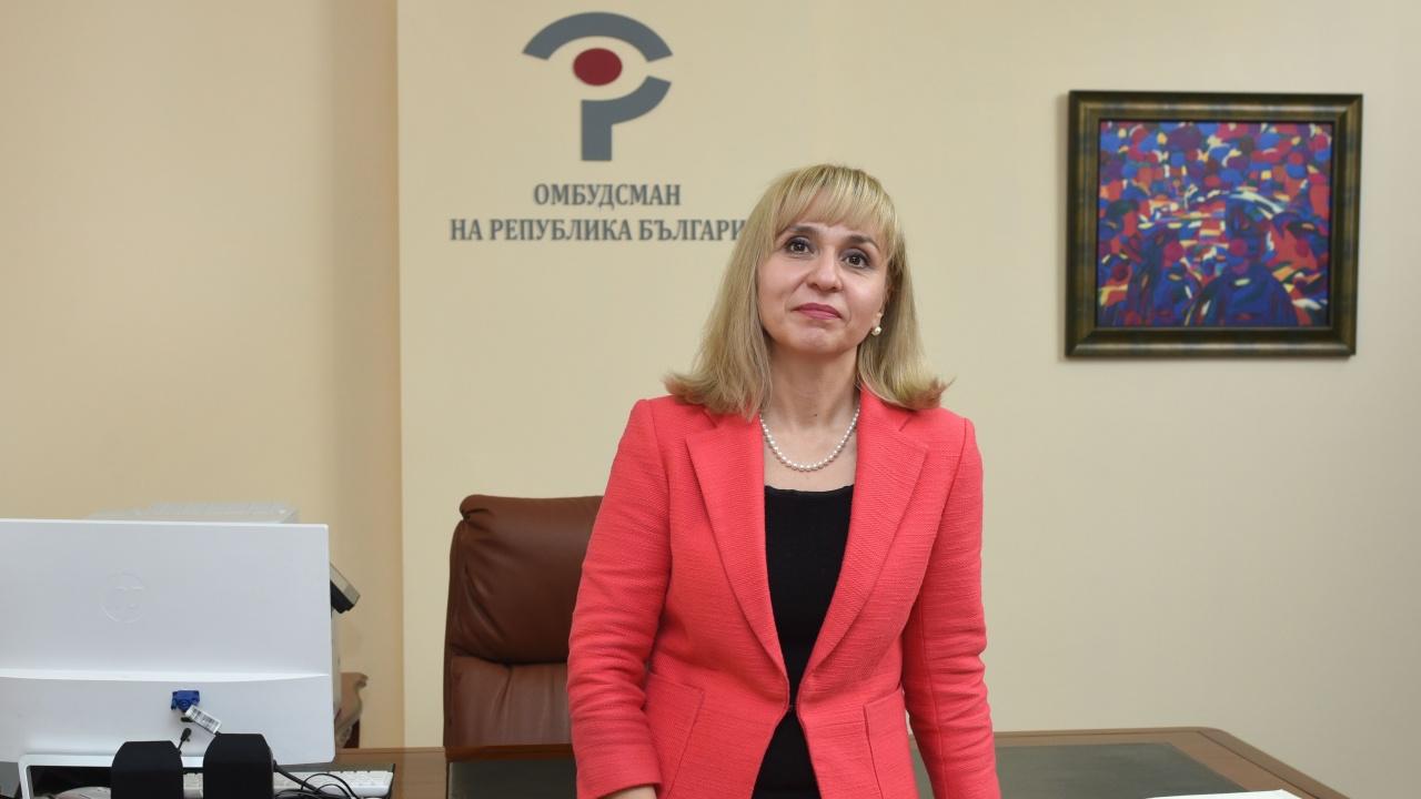 Диана Ковачева стартира Национална кампания за подкрепа на детското психично здраве