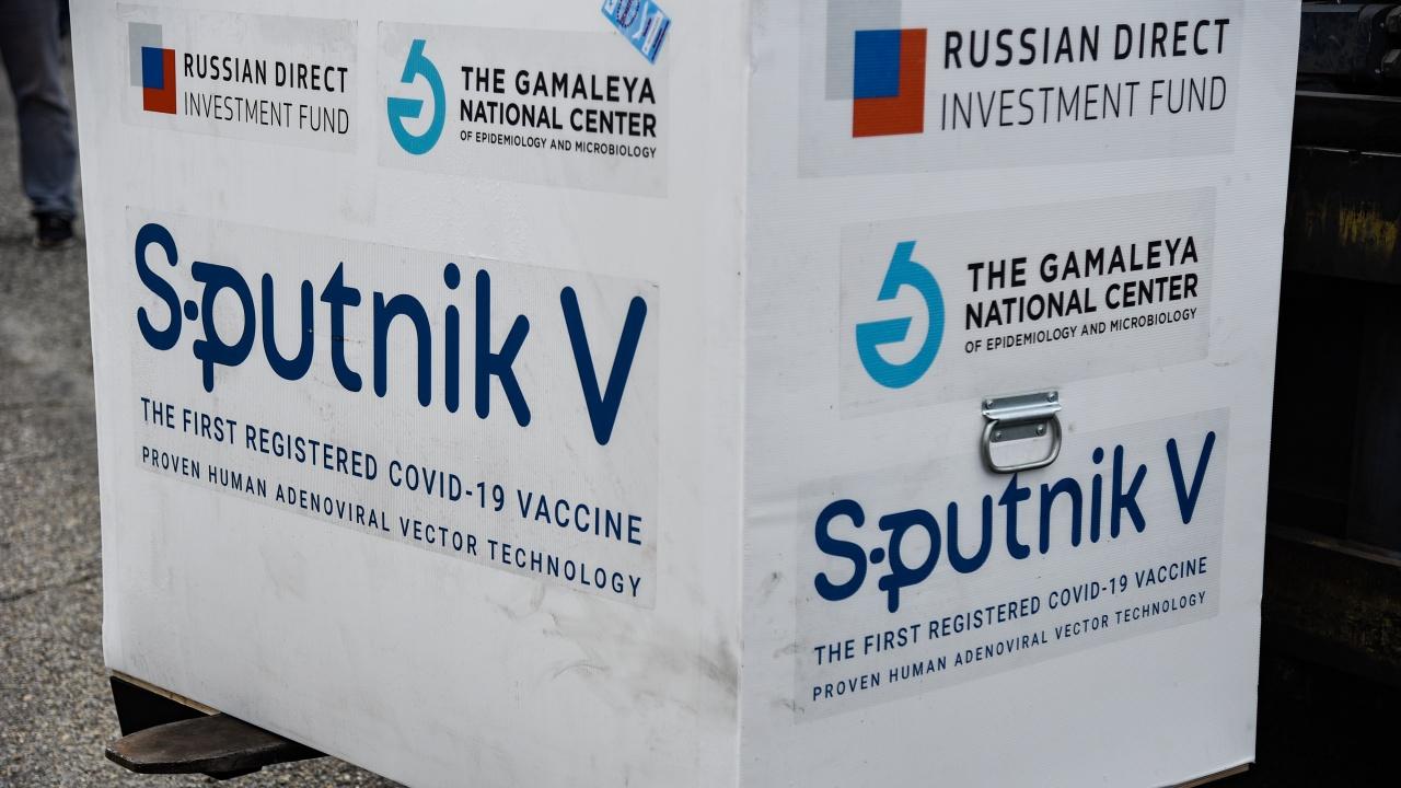 """В Словакия започва записването на час за ваксинация със """"Спутник V"""""""