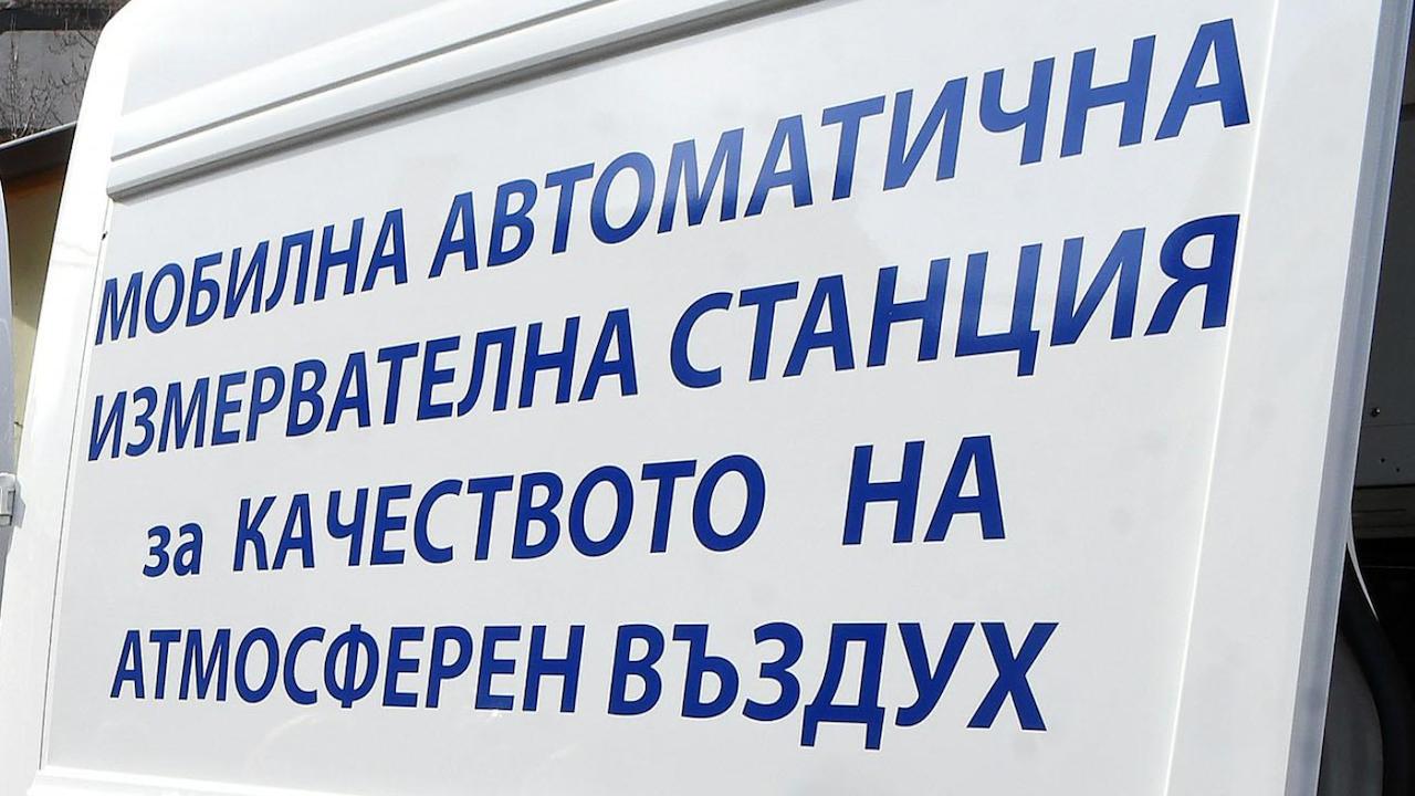 Дооборудват станцията за измерване на качеството на въздуха в Русе