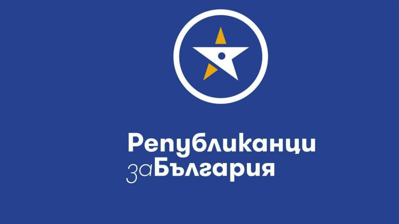Партията на Цветанов приветства действията на САЩ и настоява за реални действия на българските правоохранителни и правораздавателни системи