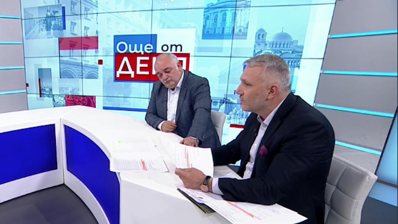 Арман Бабикян и адвокат Хаджигенов показаха доказателства за подслушване на политици, дават ги на МВР