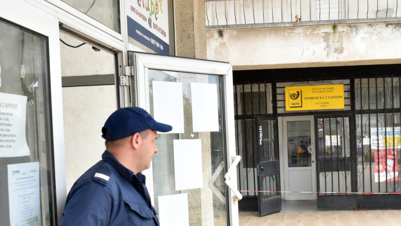 Нападатели опитаха да ограбят пощата във Видин, в която имало над 1 млн. лева за пенсии