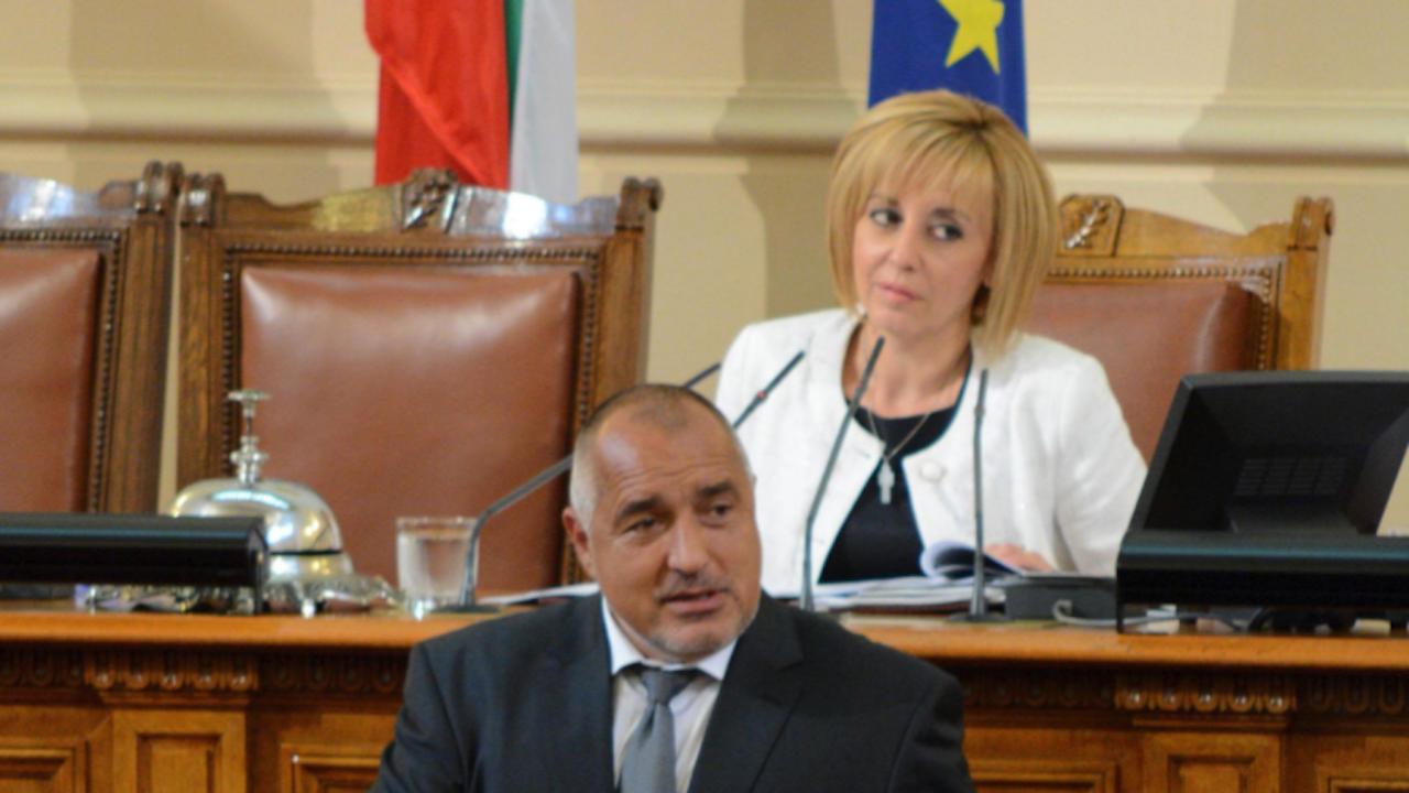 Съдът: Борисов ще плати 10 000 лв. обезщетение на Манолова