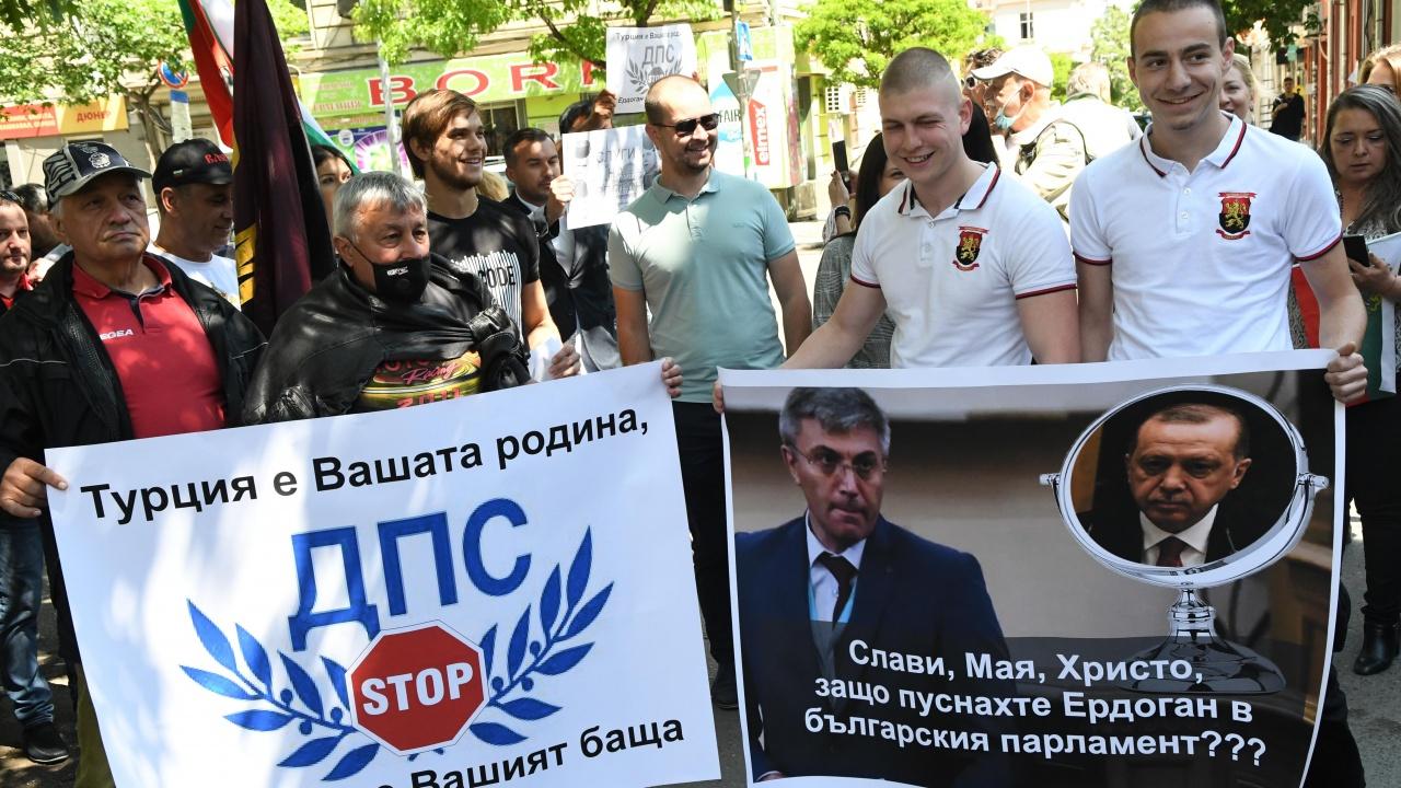 Протест пред ДПС: Патриотите дават изказванията на Карадайъ на прокуратурата