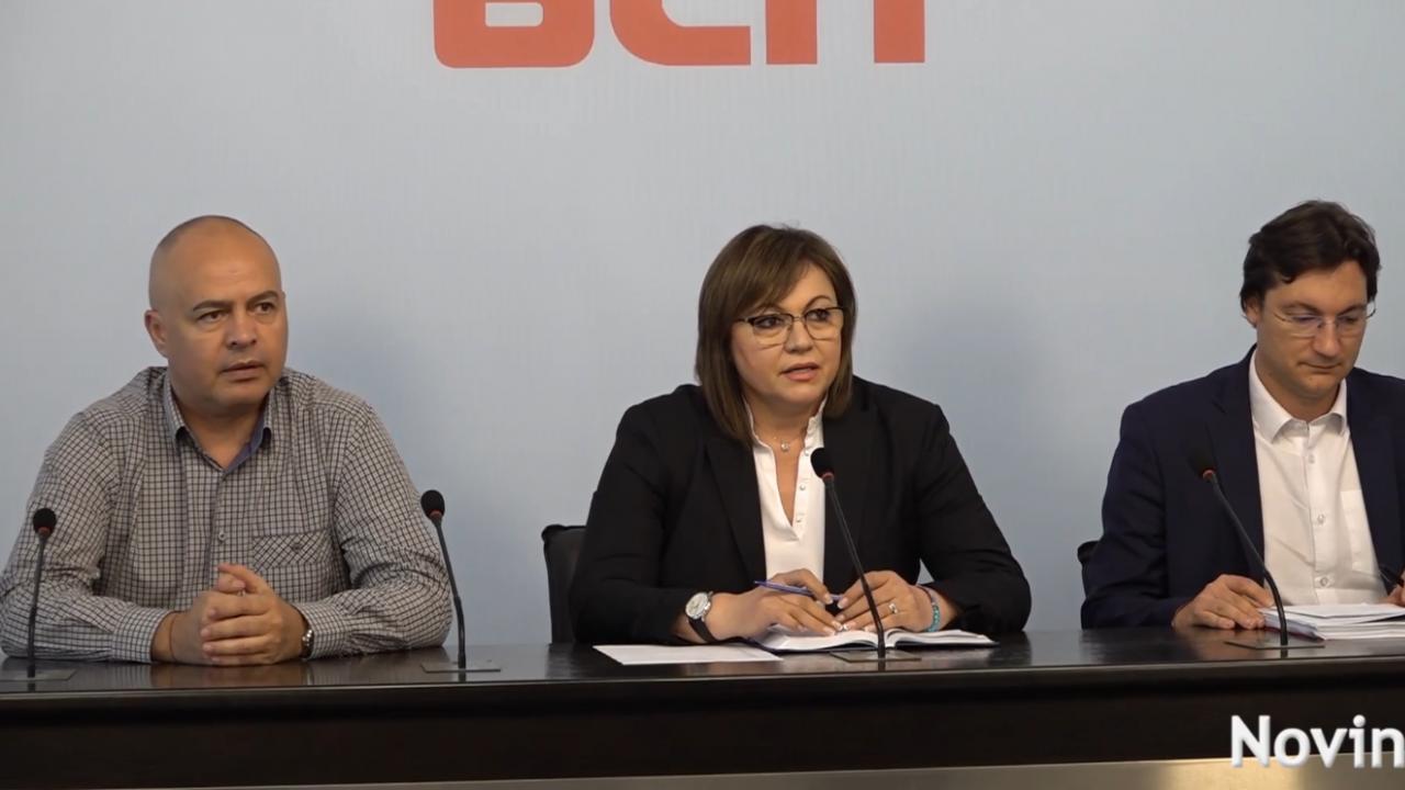 От БСП скочиха на ВСС за решението за закриване на районни съдилища, излизат на протести в цялата страна