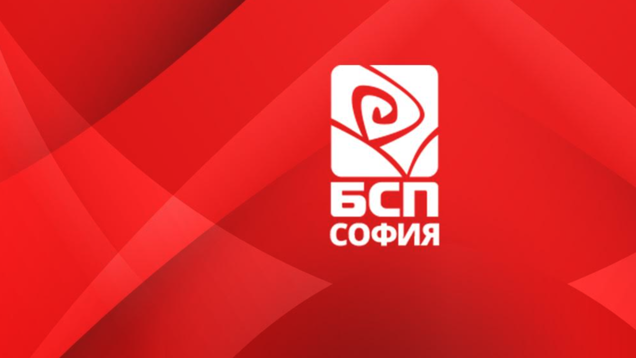 БСП - София: Българските граждани имат една родина. Товае България