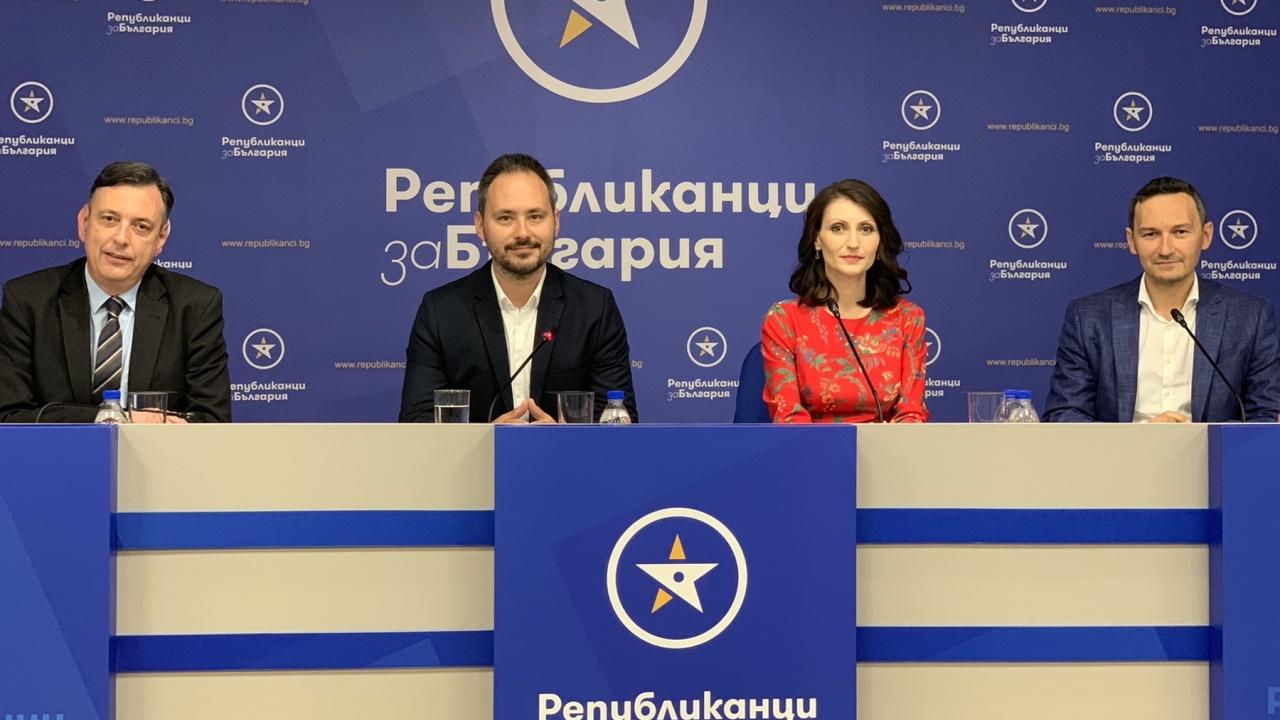 Републиканци за България обяви водачите на листите за предстоящите парламентарни избори