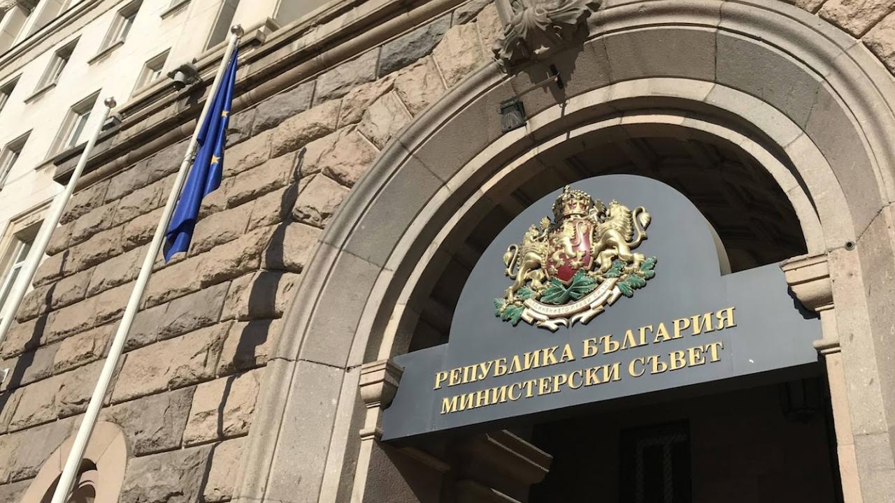 Одобрена е позицията на България за заседанието в Люксембург на Cъвета на ЕС по околна среда