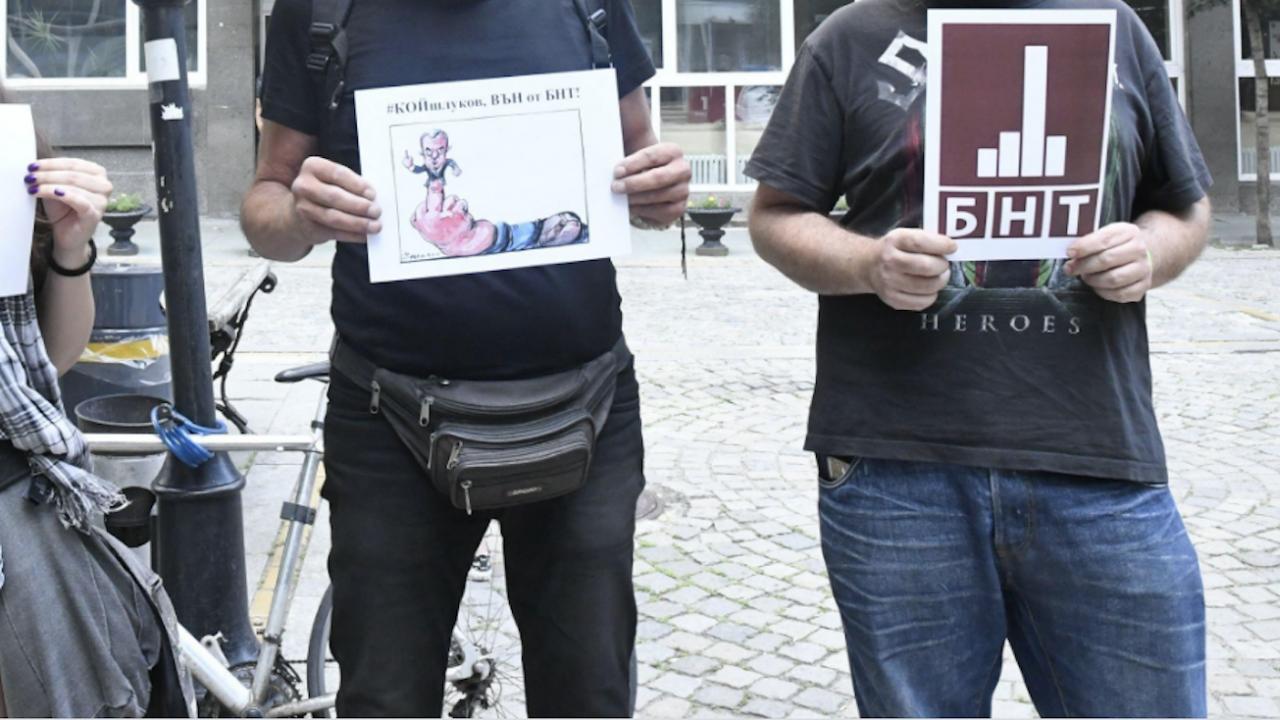 БОЕЦ ще блокира сградата на БНТ с искане за оставката на Кошлуков