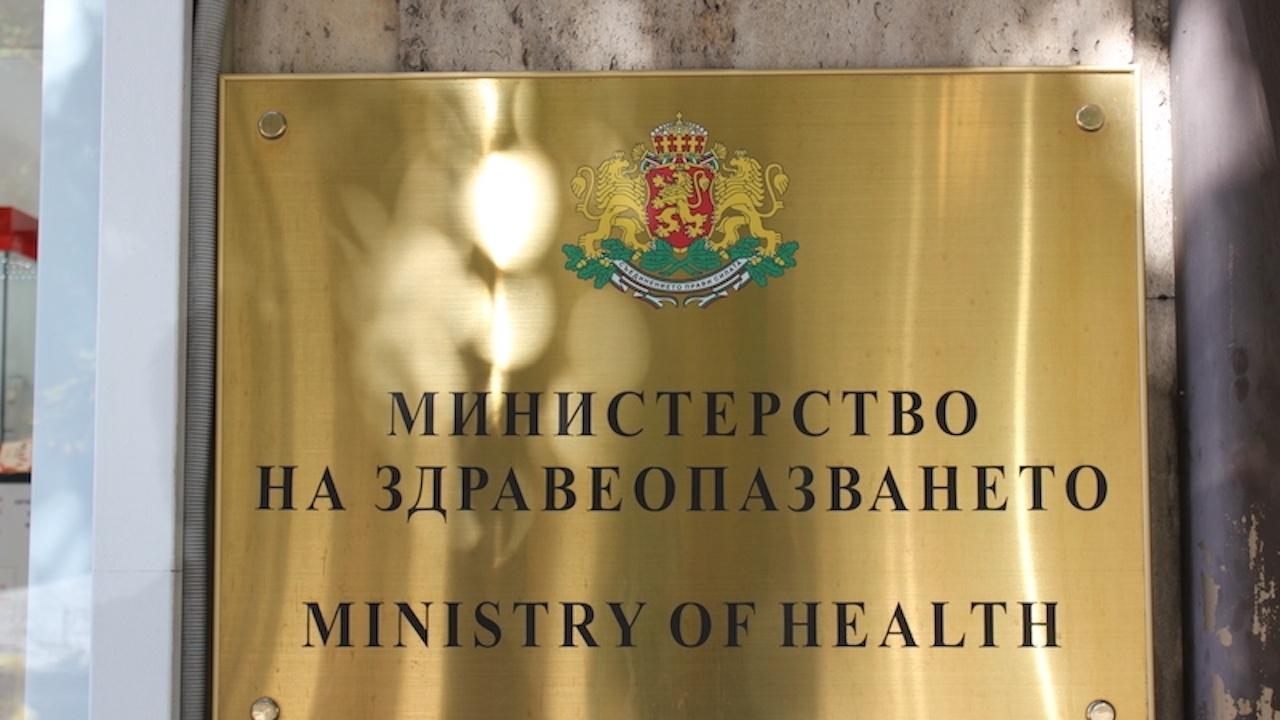МЗ осигурява допълнителна сграда и близо 3 млн. лева за ремонт на Центъра за психично здраве - София