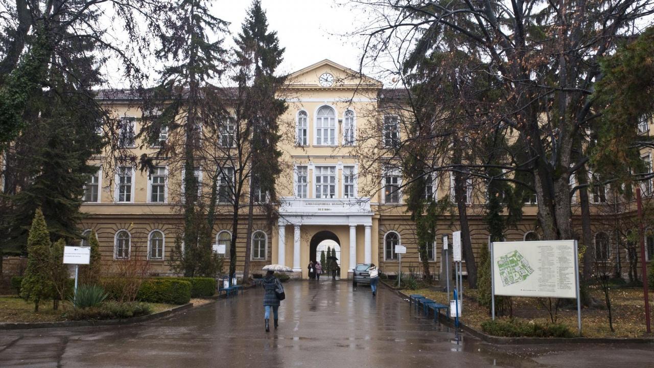 """Александровска болница ще бъде един от центровете на кампания """"Бъбреци без болка"""""""