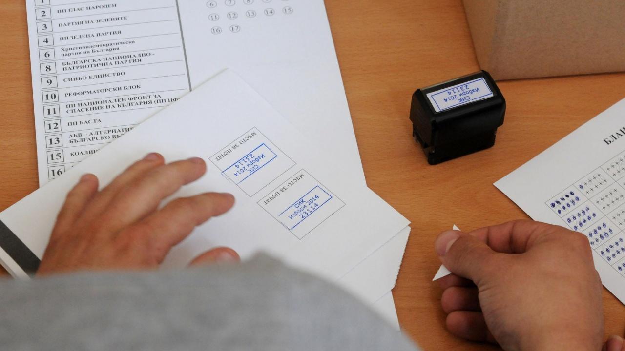 Как да гласуваме по време на ваканция?