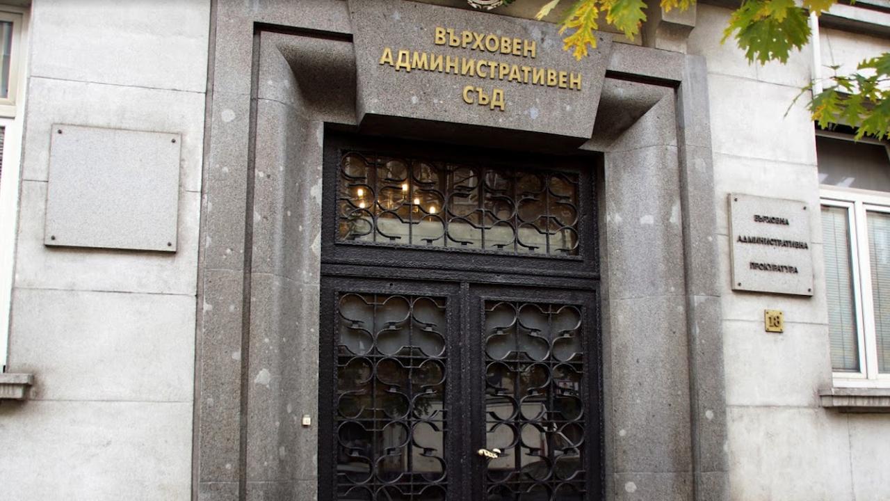 ВАС: Каракачанов е подложил ромите от Войводиново на тормоз