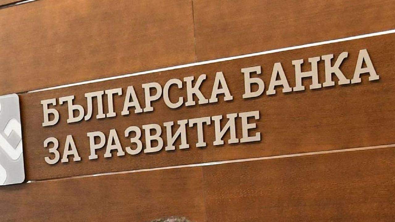 Увеличават членовете на Надзорния съвет на ББР, предишните назначени отказват да напуснат