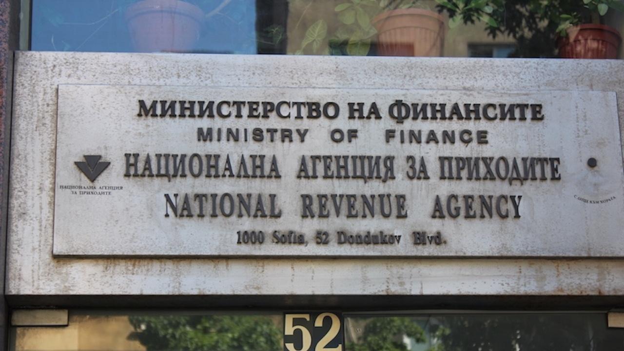 НАП запорира сметките на ВиК - Перник