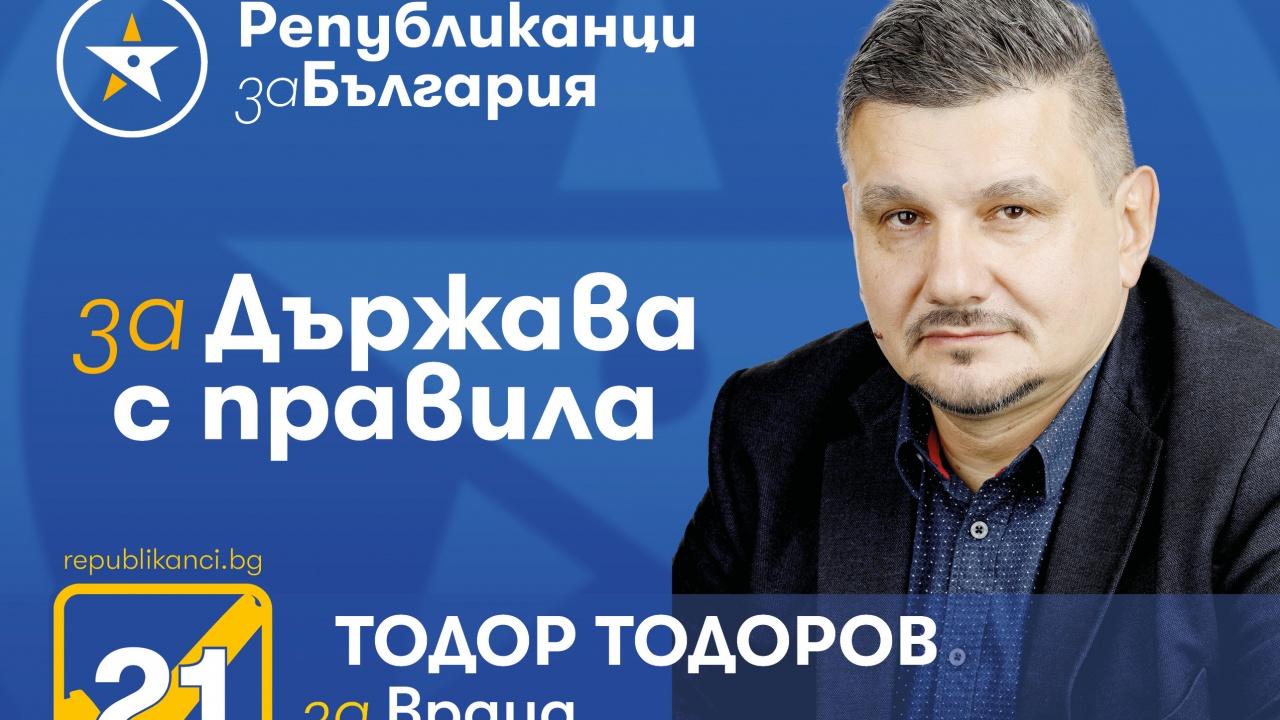 Тодор Тодоров: Необходима е законова регулация на професията психолог