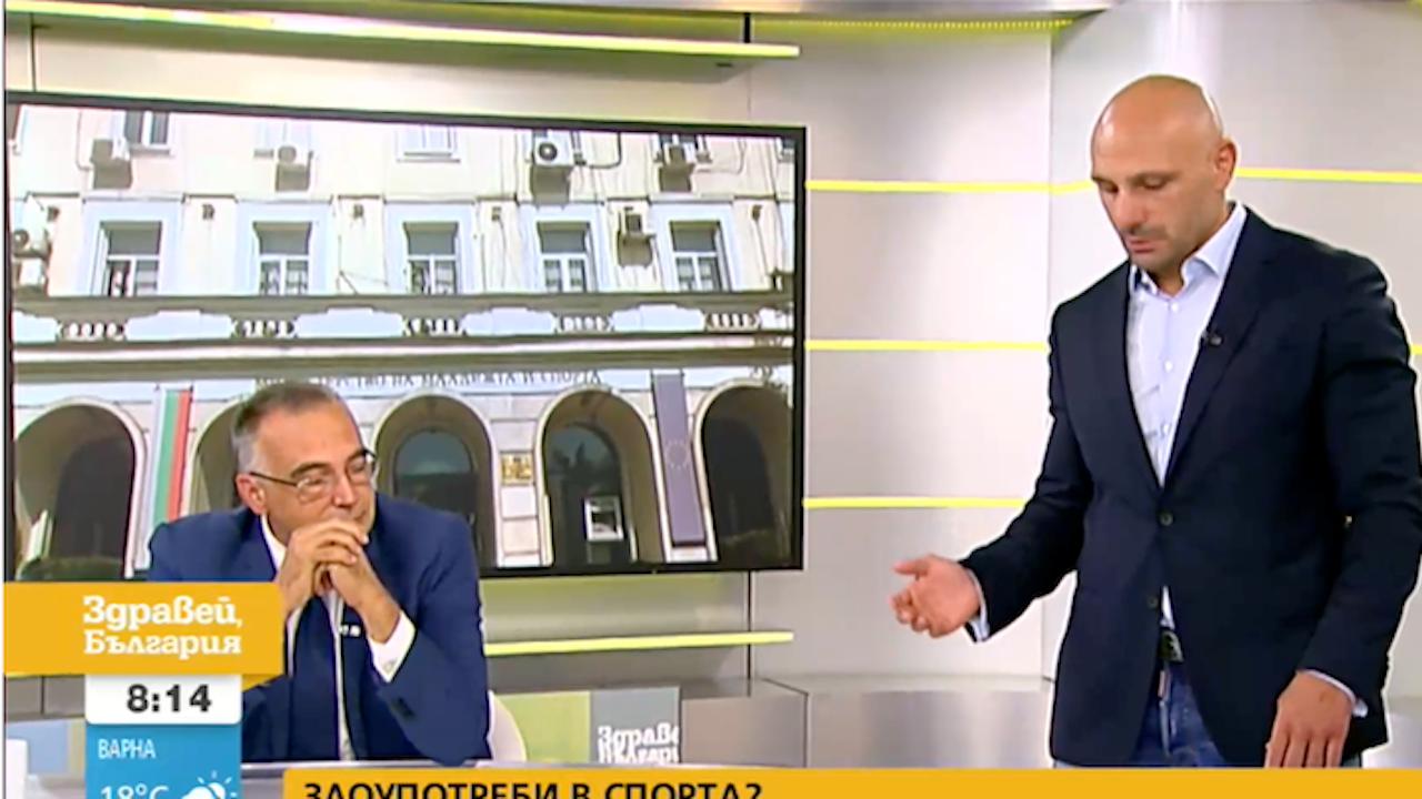 """Скандал в студиото на """"Здравей, България"""". Стъки влезе при Кутев. Кой ни будалка?"""