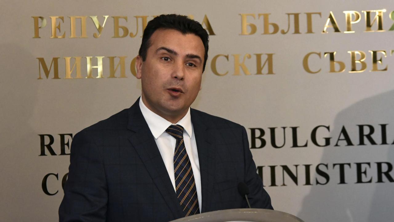 Заев: България и РС Македония пишат в момента европейска, евроатлантическа и братска история