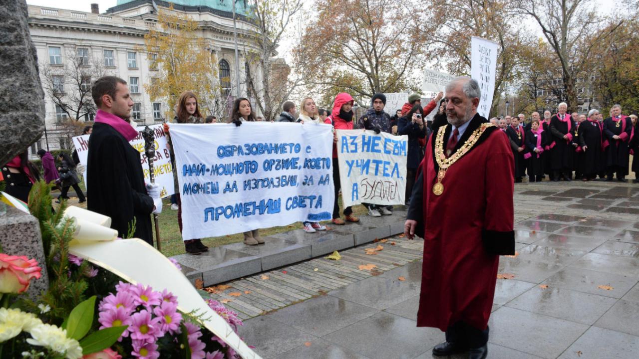 Проф. Иван Илчев: Въпросът за отношенията ни с РСМ е в ръцете на политиците